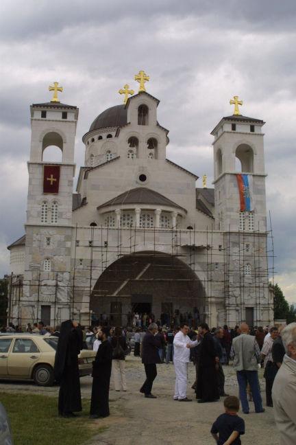Руска чудотворна икона Торжества Пресвете Богородице Портартурске од 22. октобра у Подгорици