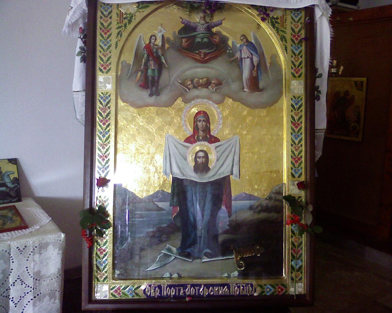 Икона Богородице Портартурске од 11. октобра у Бару