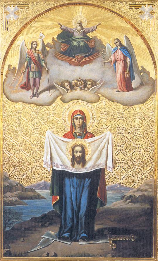 Чудотворна икона Богородице Портартурске на поклоњењу у манастиру Подмаине